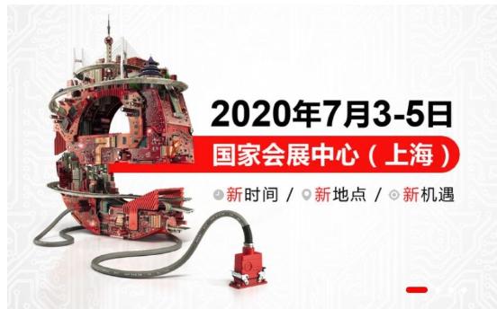 2020.7.3-5日,常捷与您相约慕尼黑上海电子展,展位号5.2D309
