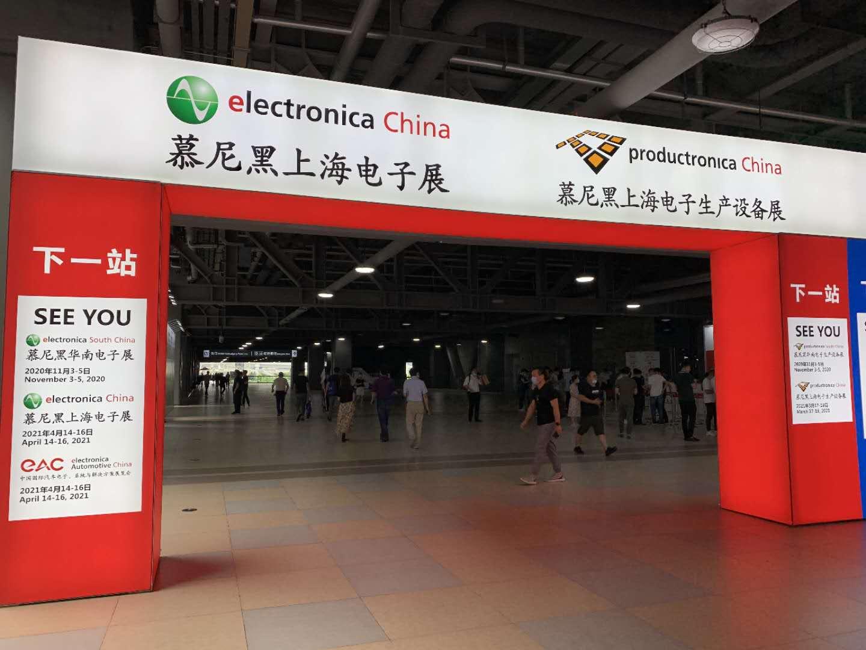 """融合创新 智引未来 ——""""常捷科技""""2020慕尼黑上海电子展直击报道"""