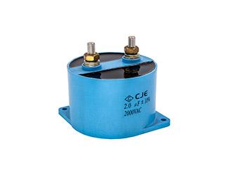 金属化膜直流滤波电容器(塑壳)